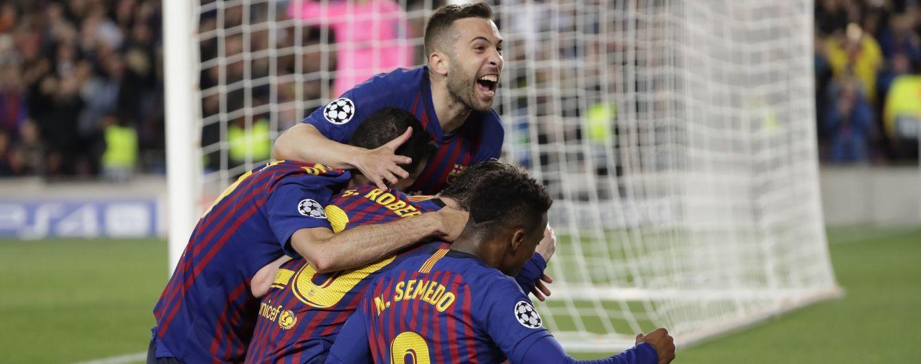 Барселона следующий матч когда [PUNIQRANDLINE-(au-dating-names.txt) 63