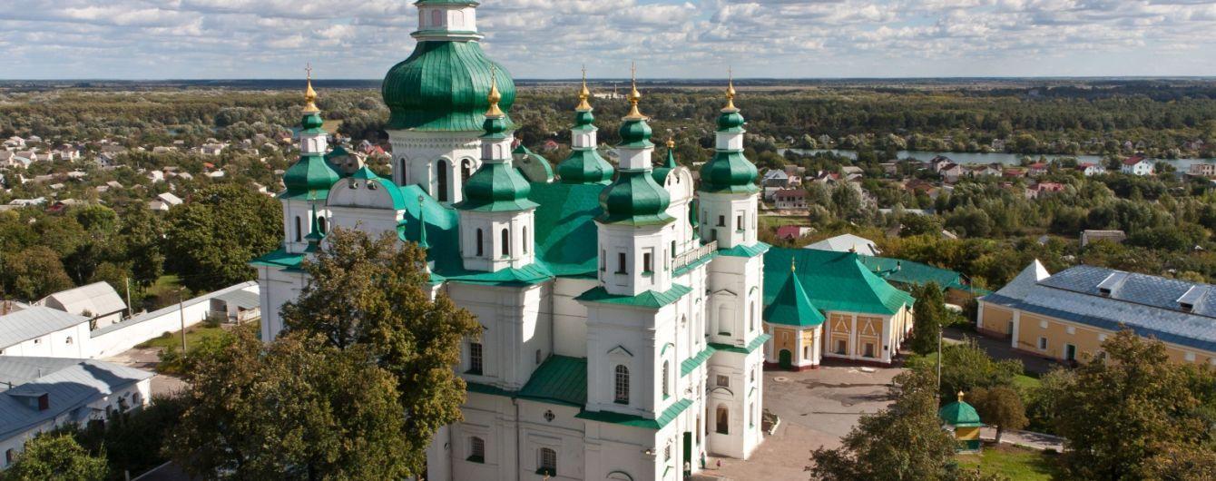 У Чернігові відкрили туристичний інформаційний центр