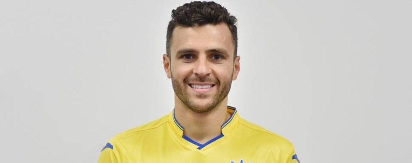 Мораєс про рішення УЄФА: Слава Україні!