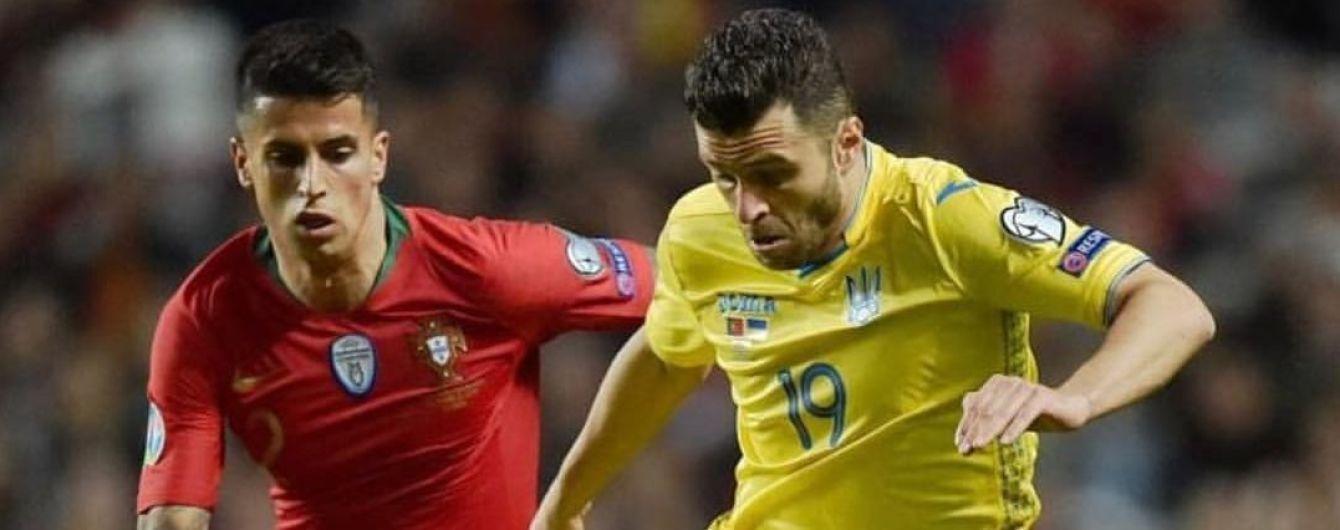 """Португалия не будет подавать апелляцию на решение УЕФА по """"делу Мораеса"""""""