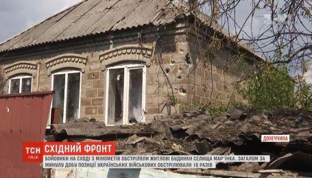 Трое украинских военных ранены в результате обстрелов на фронте