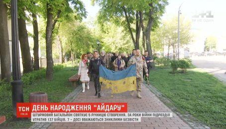 """Праздник печальный и веселый: добровольческий батальон """"Айдар"""" отмечает 5-летие"""