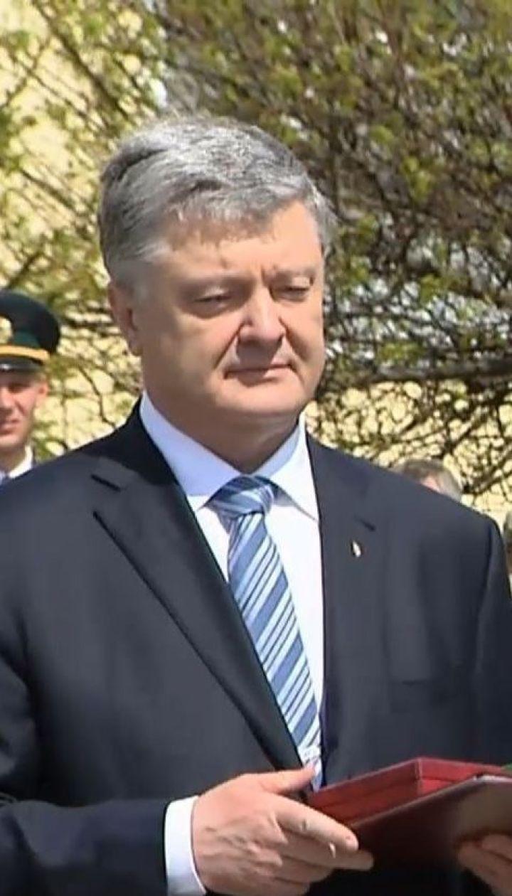 Найвище військове звання в Україні присвоїли голові Держприкордонслужби Петру Цигикалу