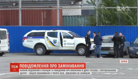 У Харкові тисячі чоловік довелось терміново виводити з приміщень через хибне повідомлення про замінування