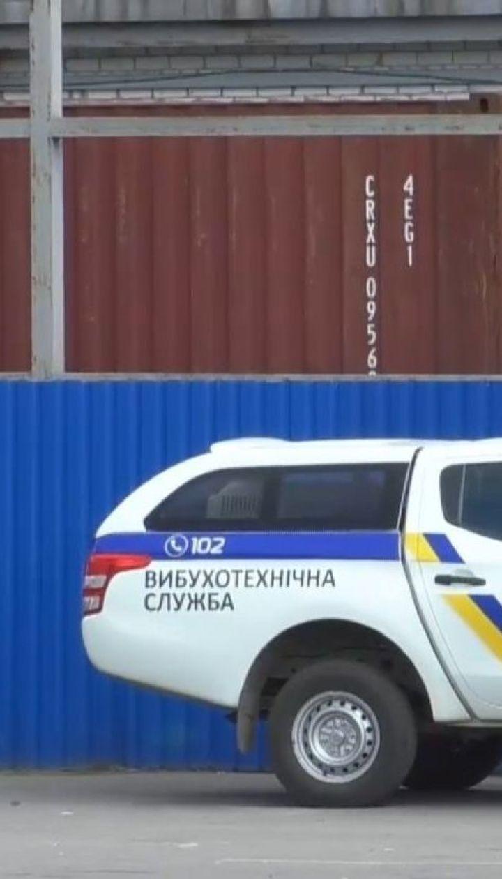В Харькове тысячи человек пришлось срочно выводить из помещений из-за ложного сообщения о заминировании
