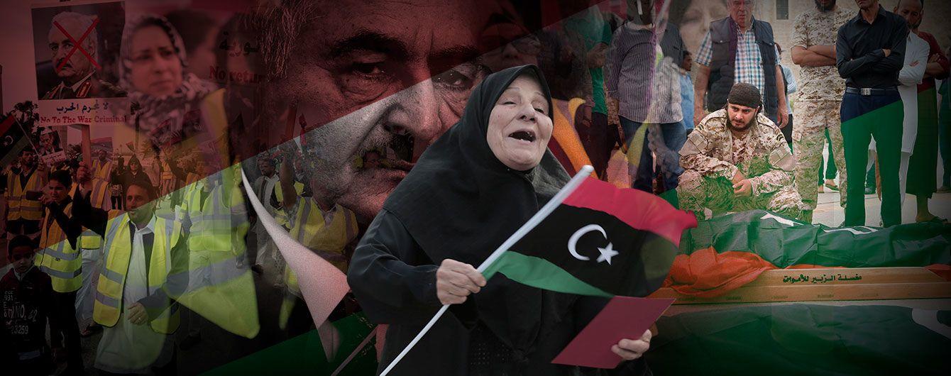 Битва за Тріполі: перемога, якої не буде