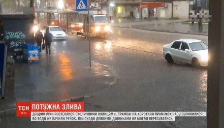 Київ поплив: через надпотужну зливу столичні вулиці заполонила вода