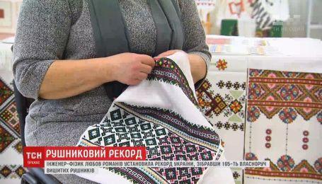 Інженер-фізик з Києва власноруч вишила 165 рушників