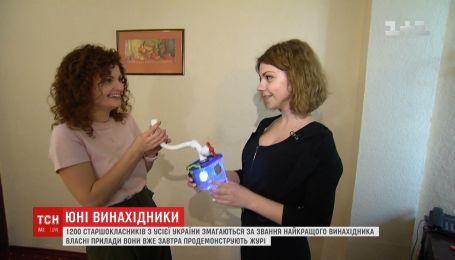 Школьники со всей страны привезли в Киев собственные изобретения
