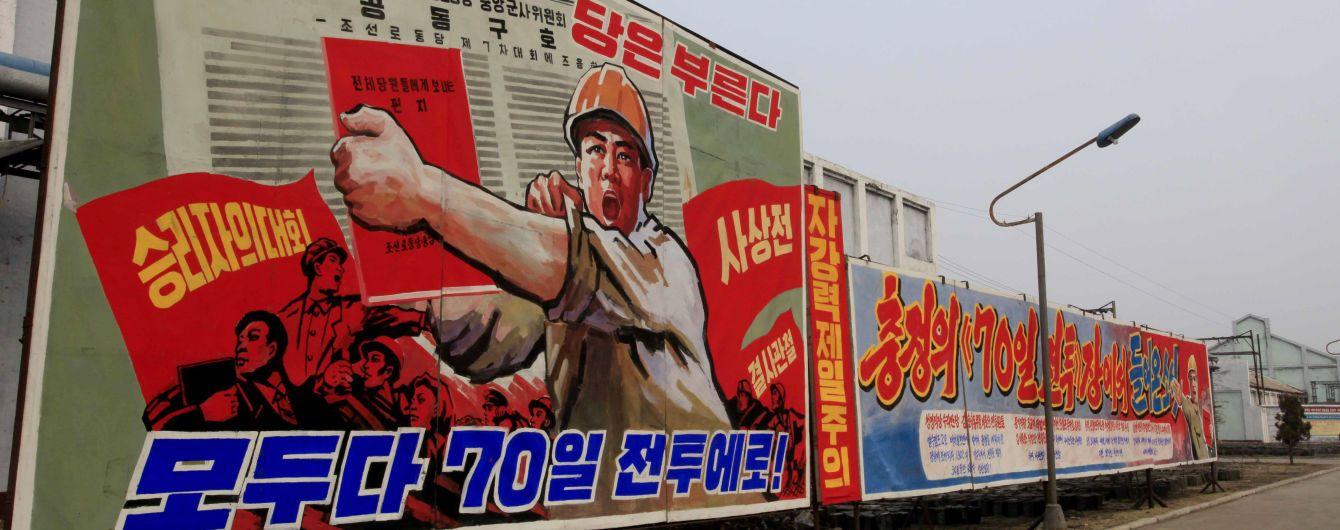 Понад 40% населення Північної Кореї загрожує голод - ООН