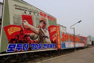 ООН описала ситуацию в Северной Корее: репрессии, нищета, выживание зависит от взяток