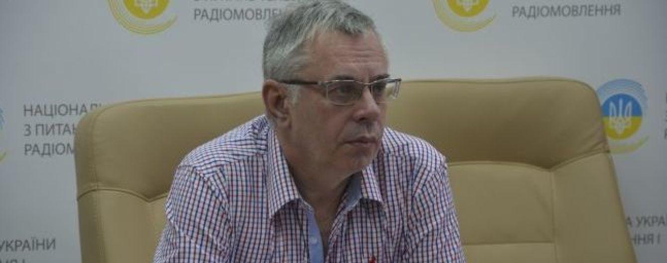 Очільник Нацради з питань ТБ та радіомовлення подав у відставку