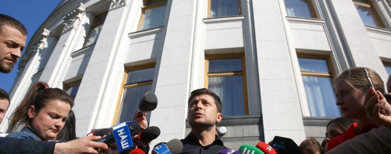 Зеленский выразил соболезнования родственникам жертв авиакатастрофы в Москве
