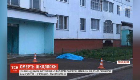15-річна дівчина вистрибнула з вікна багатоповерхівки на Львівщині