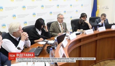 Порошенко звільнив голову Нацради з питань телебачення і радіомовлення після його заяви