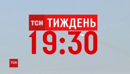 Интервью со шпионом, который передавал секретную информацию в Россию, - смотрите в ТСН.Тиждень