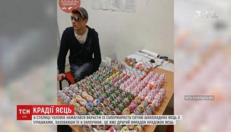 3 роки у в'язниці за крадіжку: чоловік поцупив шоколадні яйця у київському супермаркеті