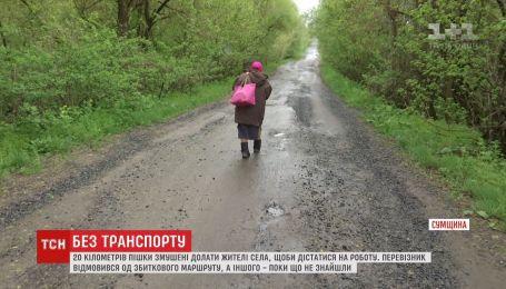 20 кілометрів пішки до роботи змушені долати жителі села на Сумщині