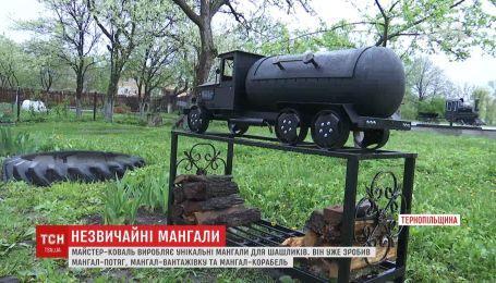 Тернопольский мастер изготовляет уникальные мангалы в виде транспортных средств