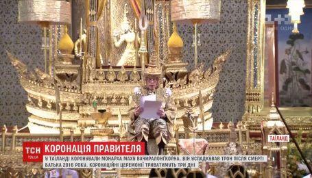 7-кілограмова золота корона і свята вода: у Таїланді коронували нового монарха