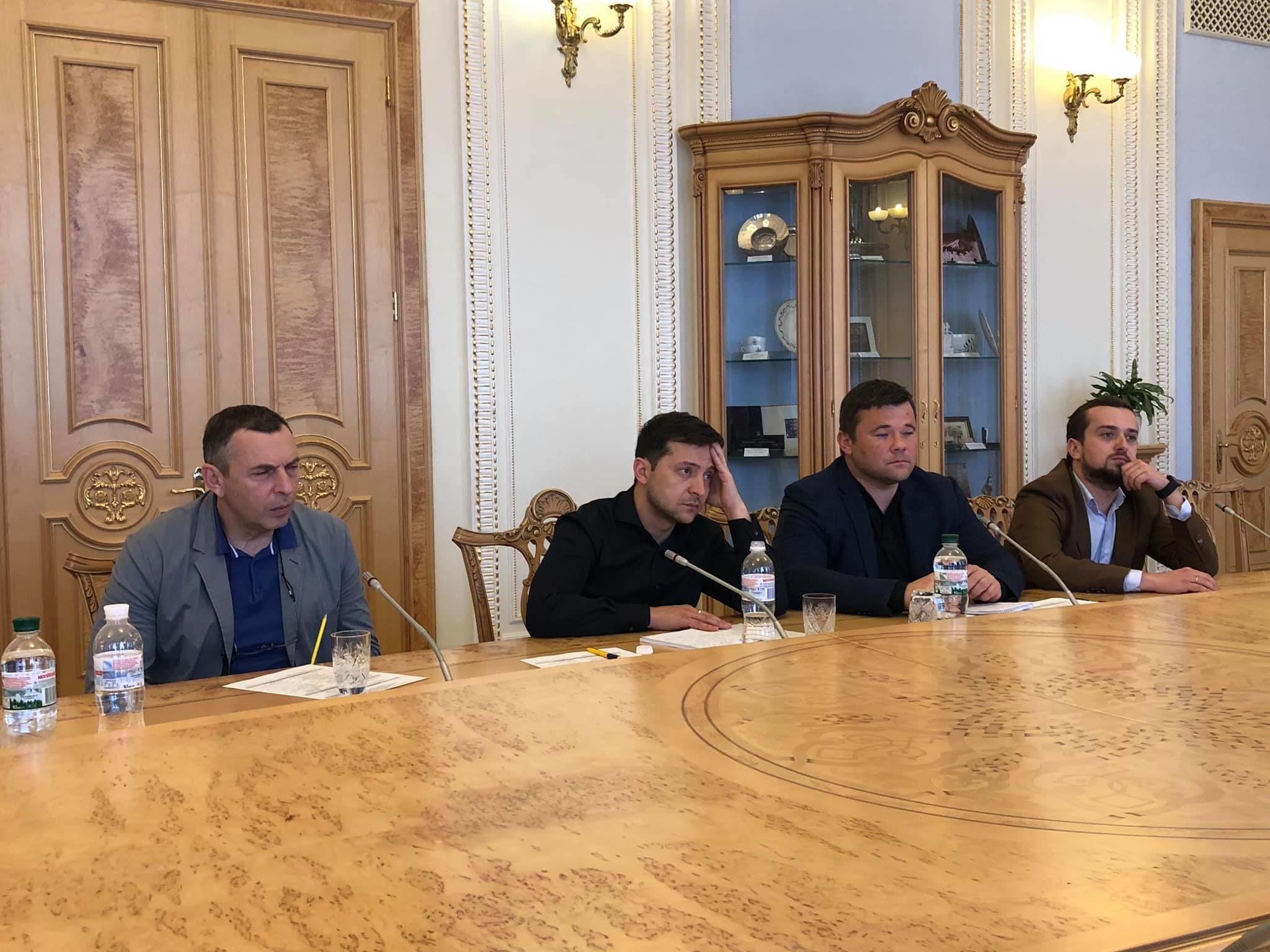 Зеленській, зустріч з депутатами