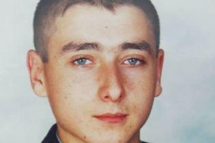 Вбитий на Київщині поліцейський днями став батьком, а в кафе святкував свій день народження