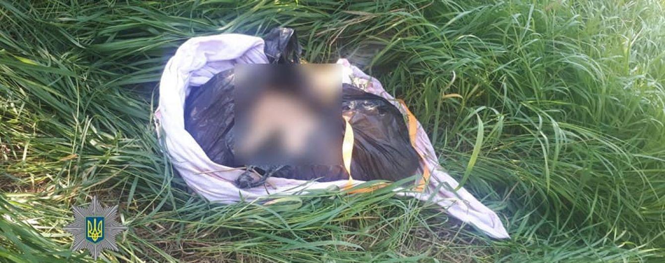 В Мариуполе мужчина пытался вынести из дома пакет с человеческими останками
