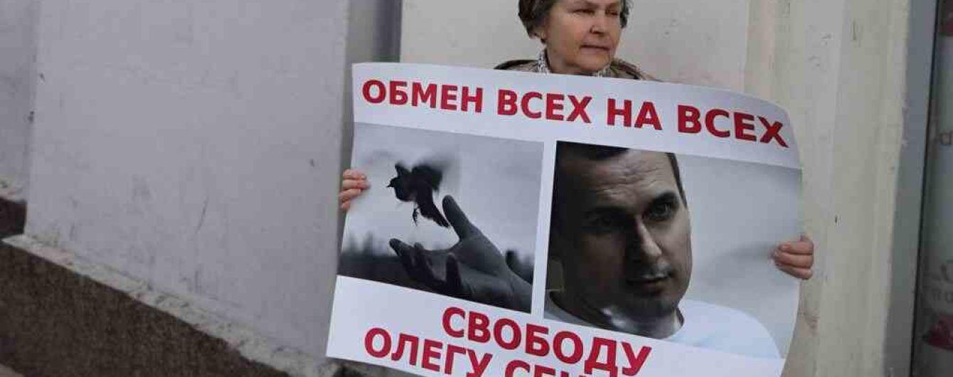 В Москве состоялись акции в поддержку режиссера Олега Сенцова