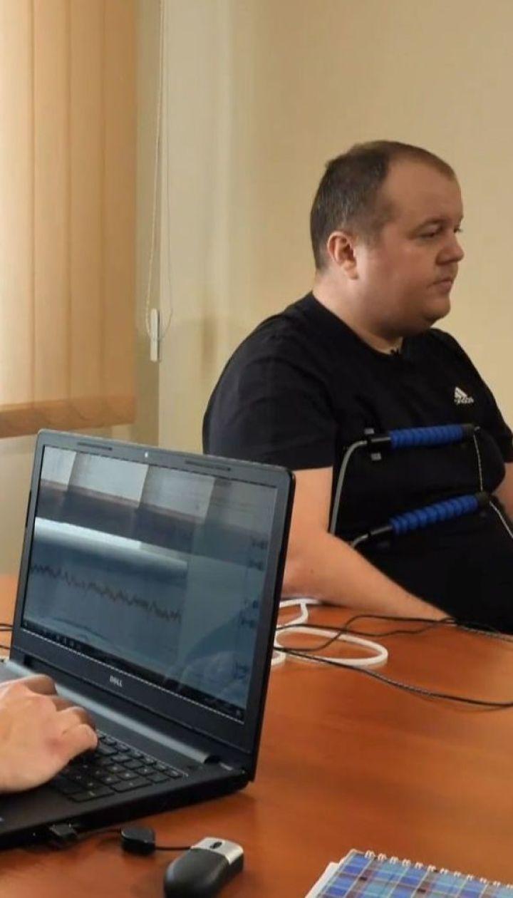 Українські спецслужби перевербовують агентів ФСБ РФ