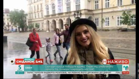 Певица Ирина Федишн рассказала, как Львов празднует День города