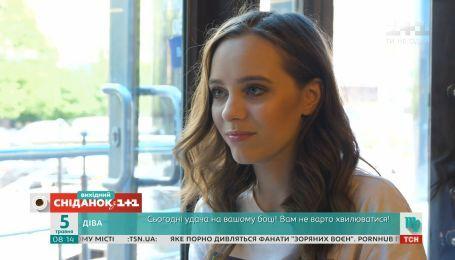 """Ірина Кудашова про свої хобі та хвилюючі моменти під час зйомок серіалу """"Школа"""" - Телесніданок"""