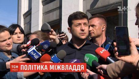 Надо уже работать: Зеленский настаивает на проведении инаугурации 19 мая