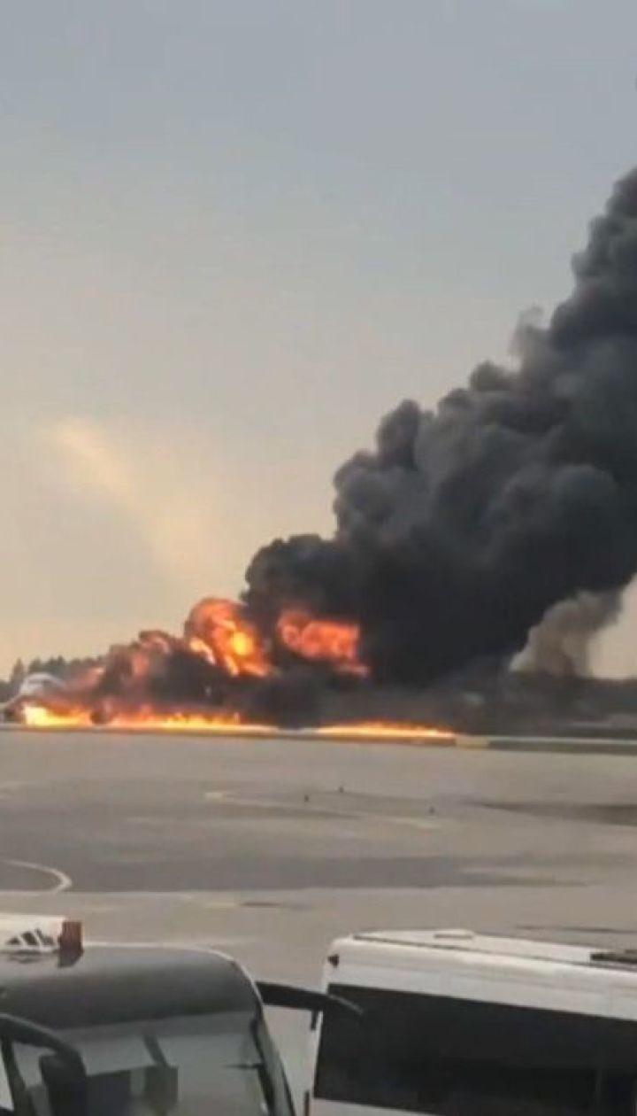 Во время приземления на аэродроме в Шереметьево загорелся пассажирский самолет