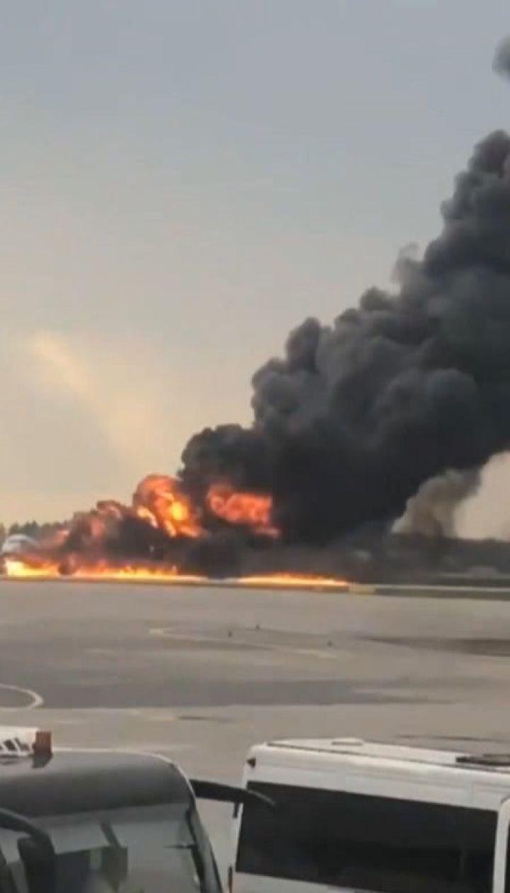 """Під час приземлення на летовищі в """"Шереметьєво"""" загорівся пасажирський літак"""