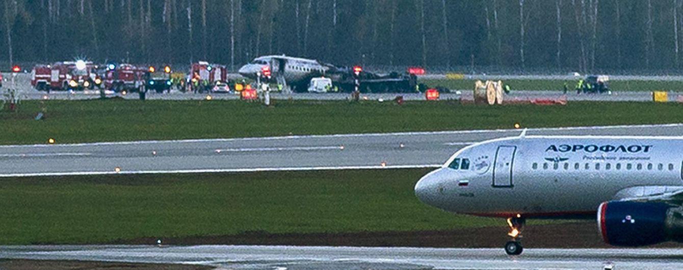 """Під час пожежі літака у московському """"Шереметьєві"""" загинув громадянин США - ЗМІ"""