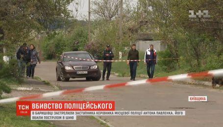В Киевской области застрелили заместителя начальника полиции Барышевки