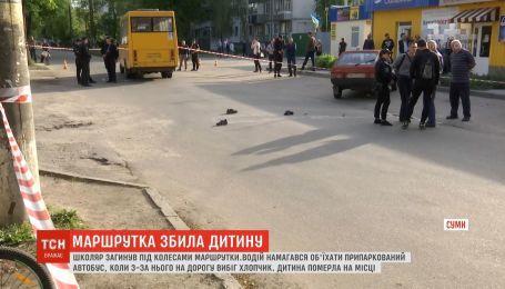 Школьник погиб под колесами маршрутного такси в Сумах