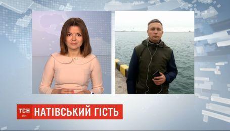 """Корабль военно-морских сил Великобритании """"Echo"""" прибыл в Одессу"""