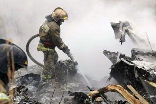 В России на химзаводе произошел взрыв, есть погибшие