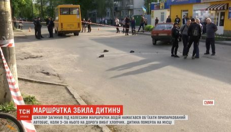 Школяр загинув під колесами маршрутного таксі у Сумах