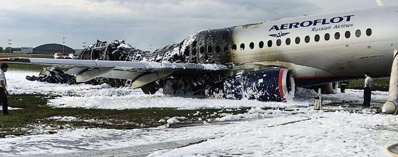 """Авіакатастрофа у """"Шереметьєві"""": тіла всіх загиблих упізнали"""