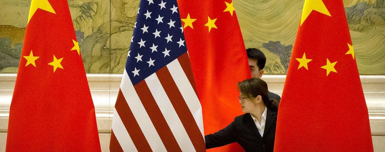 Торговельна війна. Китай заявив про підвищення мит у відповідь на дії США