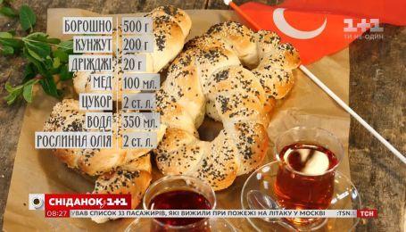 """Турецкие бублики """"симиты"""" - Правила завтрака"""