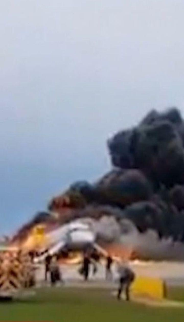 Причиною авіакатастрофи в Росії могла бути недостатня кваліфікація пілотів або диспетчерів