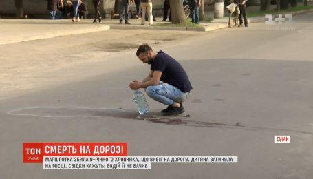 У Сумах від наїзду маршрутки загинув 9-річний хлопчик