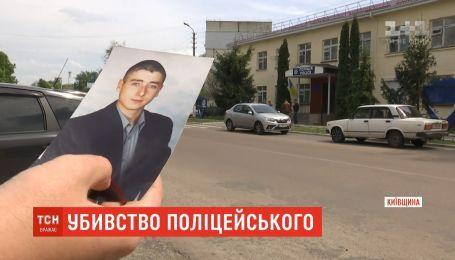 Заступника начальника поліції Баришівки вбили пострілом у шию