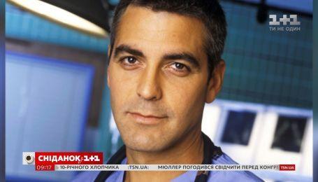 Зіркова історія легенди кіно - актора Джорджа Клуні