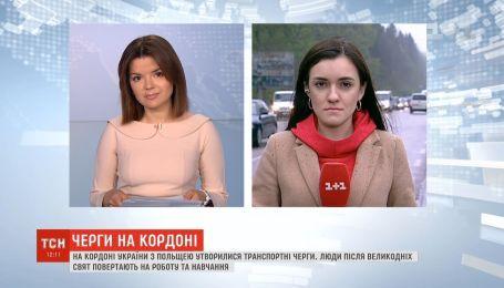 Водії на українсько-польському кордоні по п'ять годин чекають у чергах