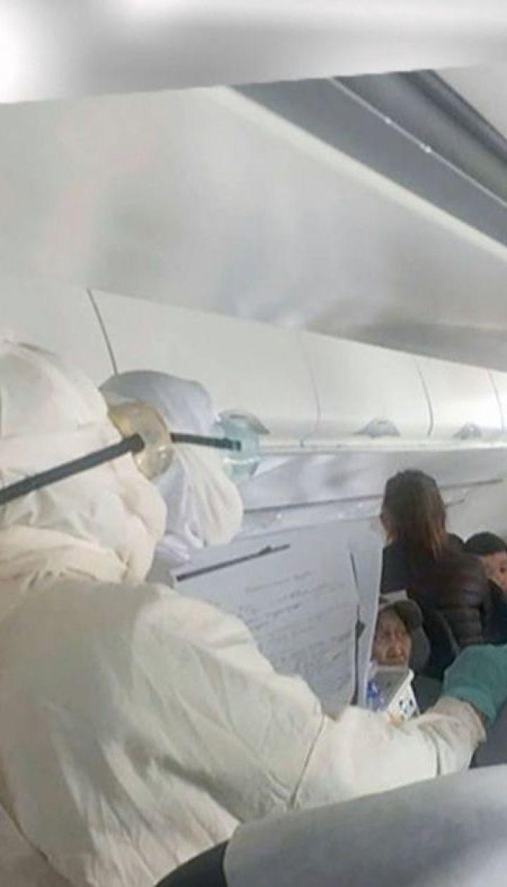 В Монголии от бубонной чумы умерли супруги