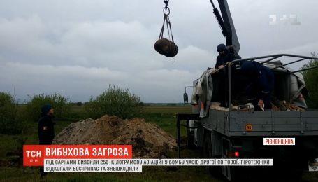 Пиротехники обезвредили 250-килограммовую бомбу, найденную у человеческих жилищ на Ровенщине